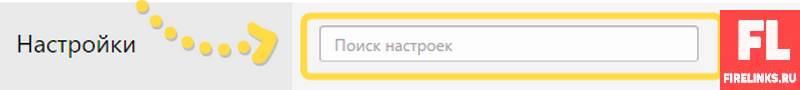 Come copiare il testo dal sito se non viene copiato e cosa fare per bypassare la protezione dei contenuti dalla copia