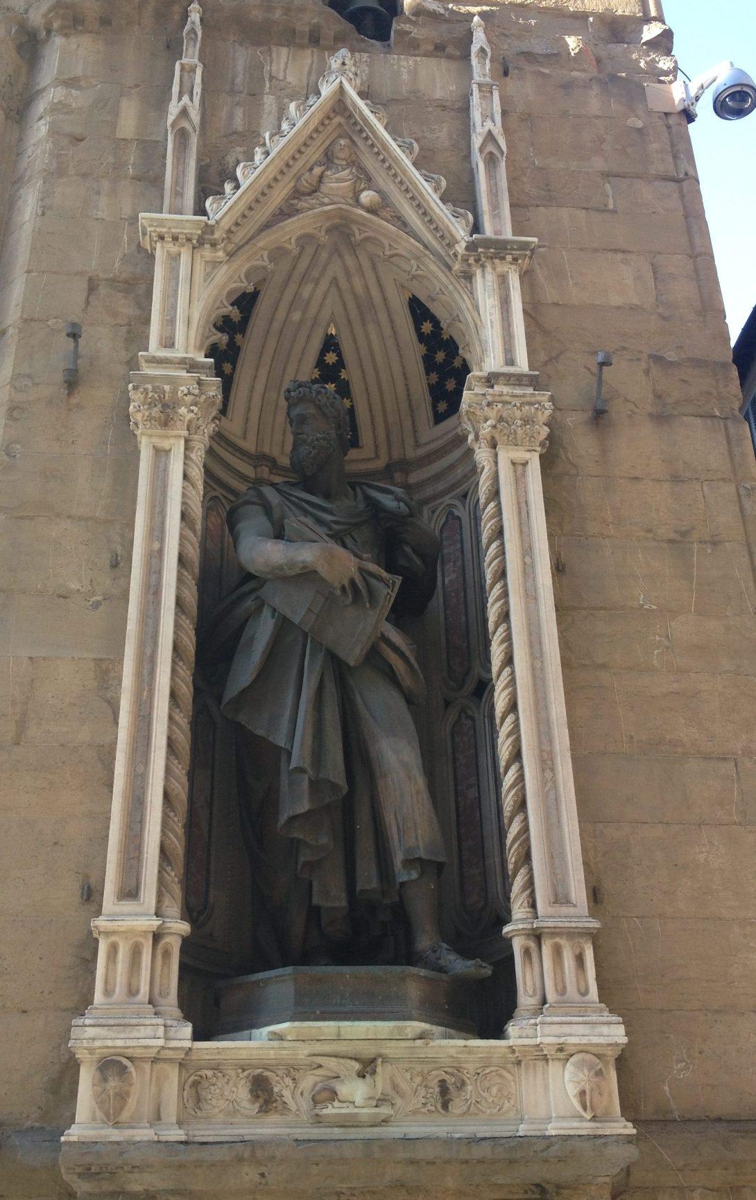 ジャンボローニャ作聖ルカ