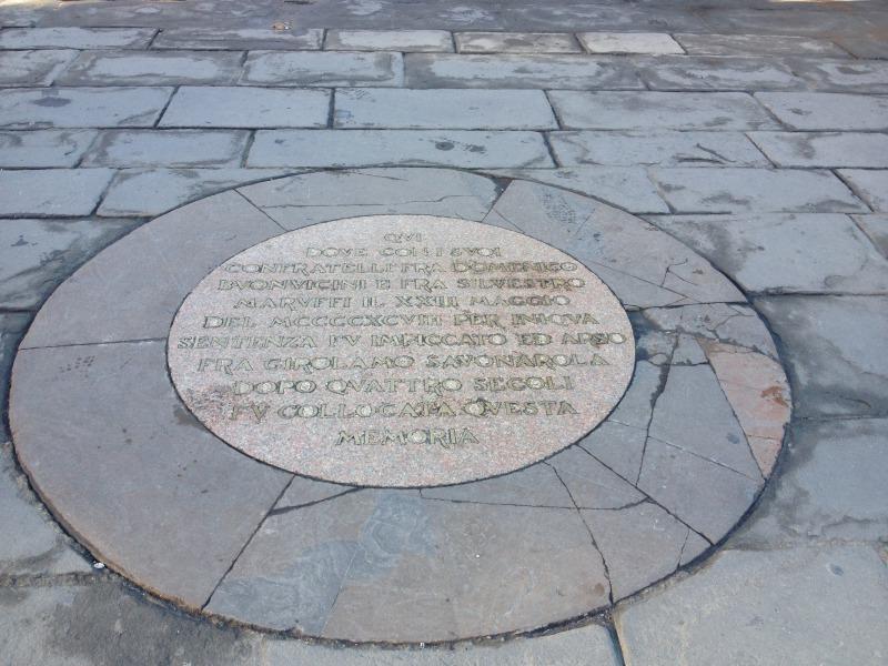 サヴォナローラの処刑地点を示す石