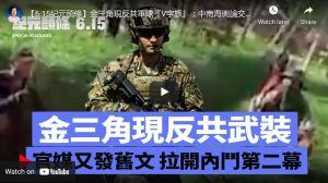 News-Video-06152021