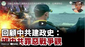 YuanHongBing-Video-07102021