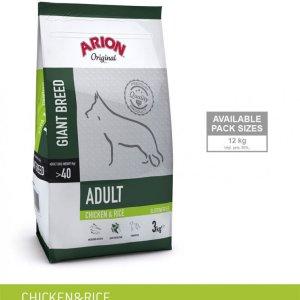 Arion Original Adult Large Breed Hundefoder - Kylling og Ris - 12kg