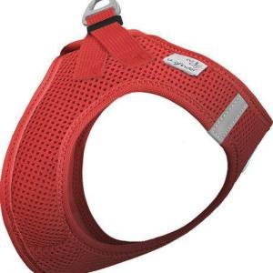 Curli Vest sele Air-mesh Rød, vælg størrelse 2XS Brystmål 28-32cm