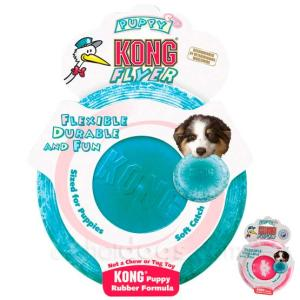 KONG Puppy Flyer Frisbee-Pink