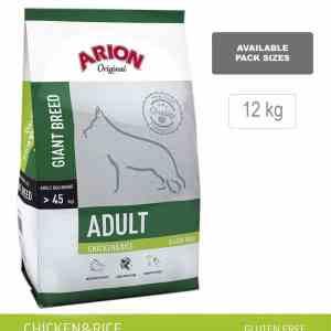 ARION ORIGINAL Adult Giant Breed, Kylling & Ris, 12 kg - incl gratis levering og 2 slags godbidder