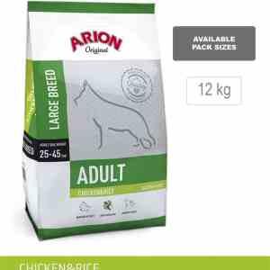 ARION ORIGINAL Adult Large Breed, Kylling & Ris, 12 kg - incl gratis levering og 2 slags godbidder