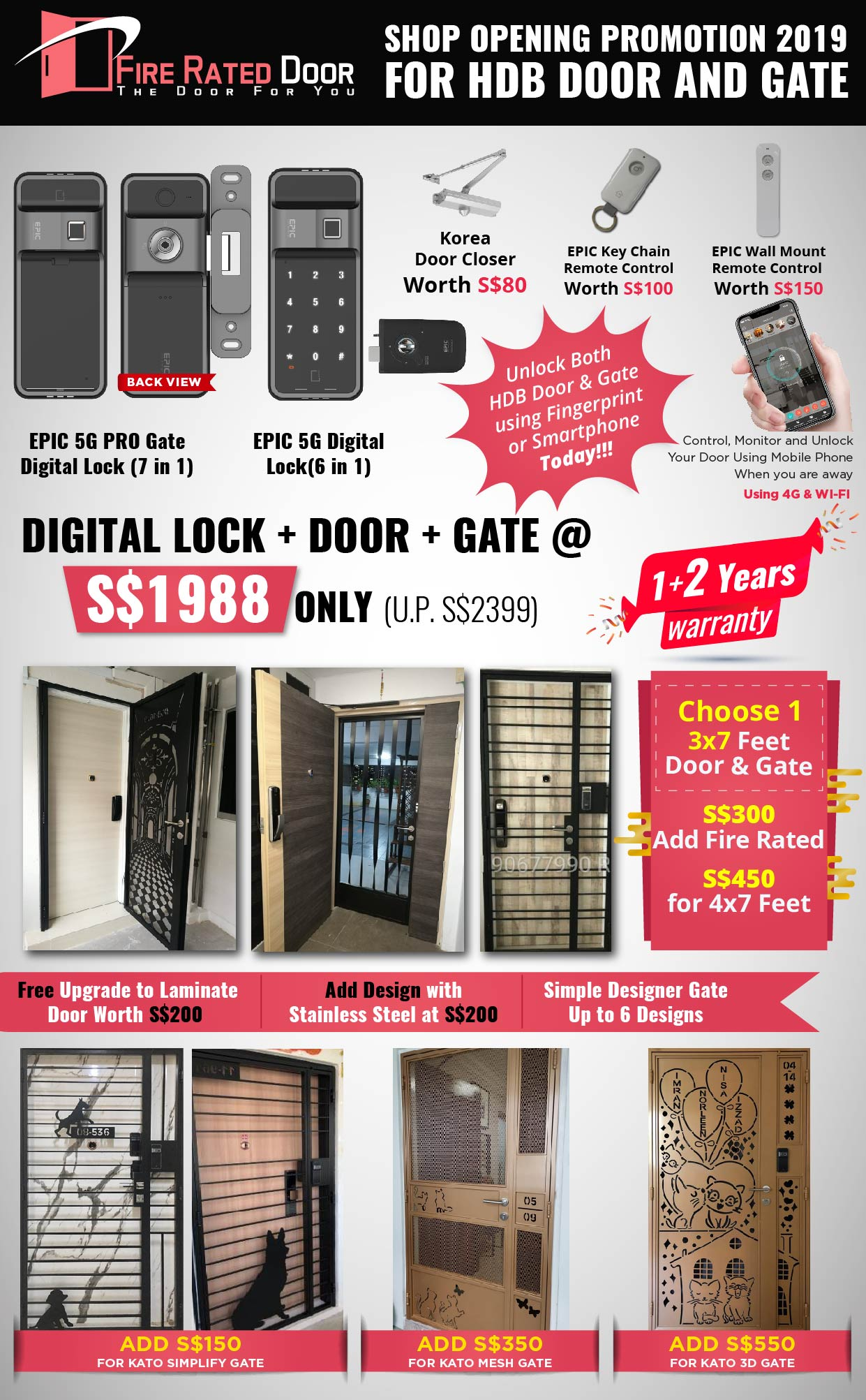 EPIC 5G Pro Gate Digital Lock HDB Door and Gate
