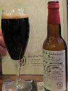 """De Molen Bourbon Barrel Aged """"Hel & Verdoemenis Misto"""