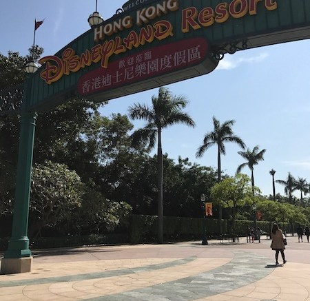 News Update Hong Kong Disneyland & Kimpton wine hour