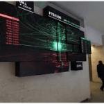 Nigerian Stock Exchange Recruitment 2020 | Apply Now