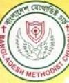 World Methodist Council Congratulates Bangladesh Methodist Church on 30 Year Anniversary