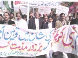 pakistan_march