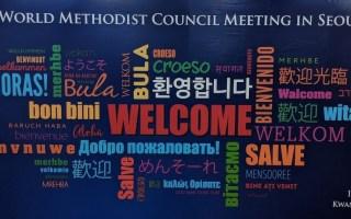 Summary – Council Meeting in Seoul, South Korea