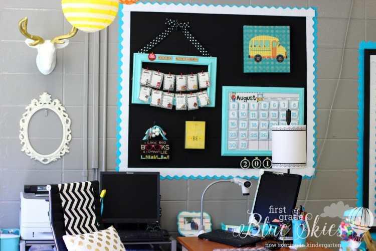 Classroom Reveal  First Grade Blue Skies