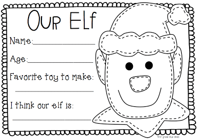 elf-classroom-free