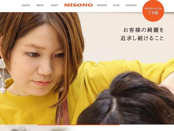 MISONO 様 WEBサイト製作させていただきました。