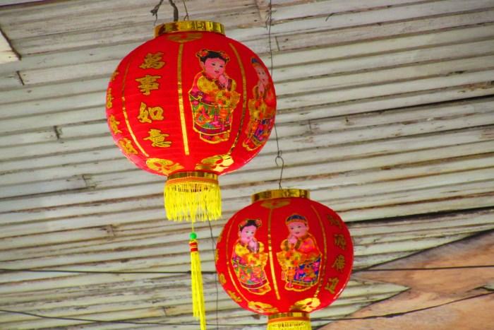 Chinese lanterns are displayed.