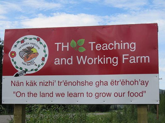 TH-Farm-sign