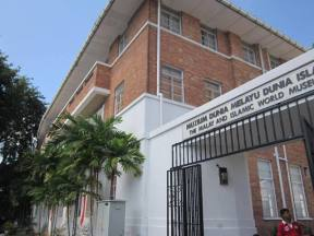 Museum Dunia Melayu Dunia Islam Melaka