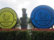 Pasar Apung Lembang aka Lembang Floating Market 3