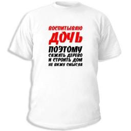 Печать на футболках, фото логотип или надпись - купить в ...