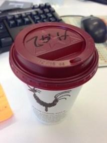 Pret's yummy Hazelnut latte
