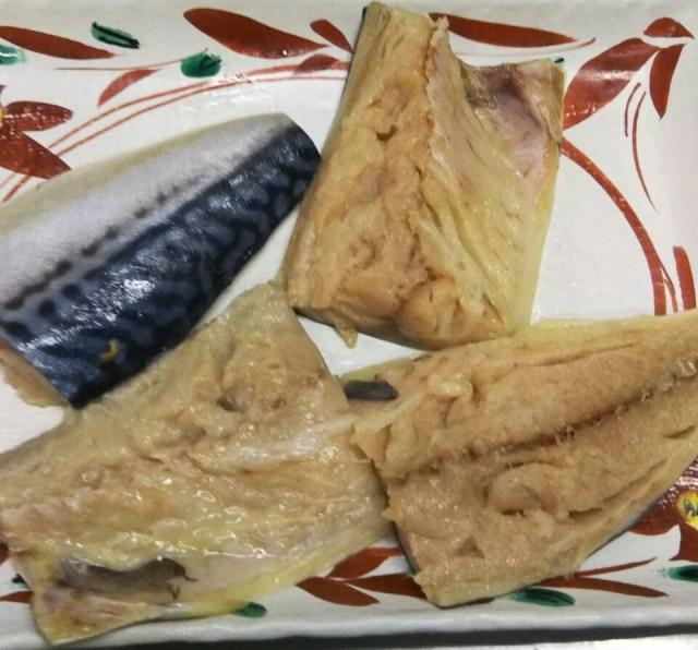 魚によくあるゼリーミートとは