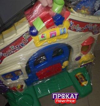 доставка игрушки домик Fisher-Price