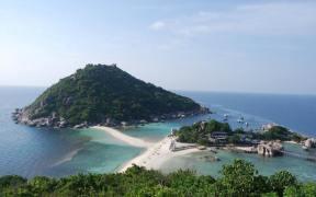 CARGILL INVESTS IN THAI AQUACULTURE