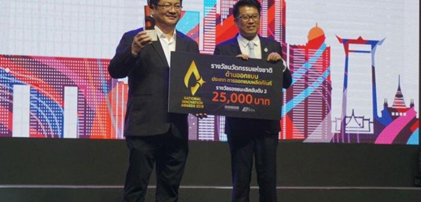 Tuna product scoops innovation award