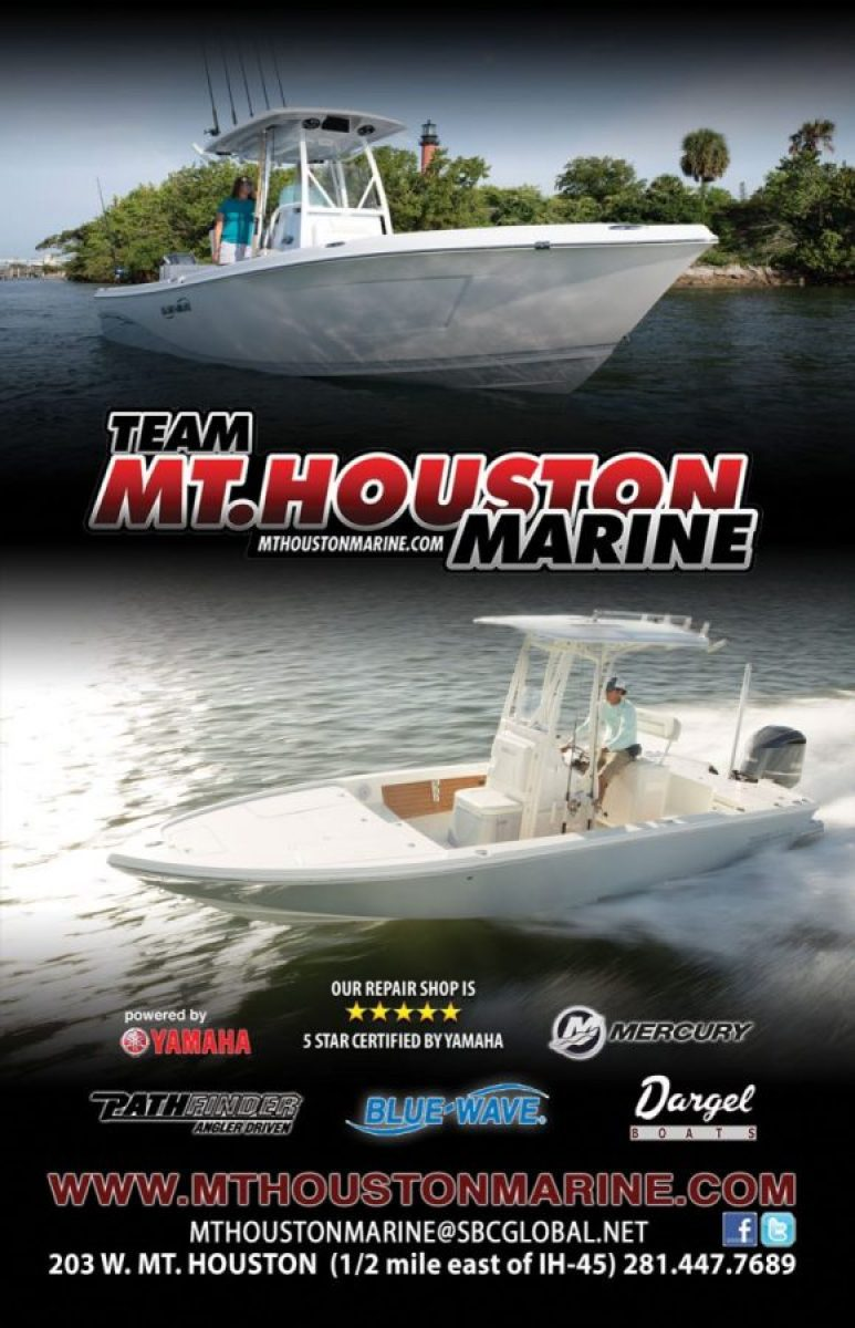 Mt. Houston Marine