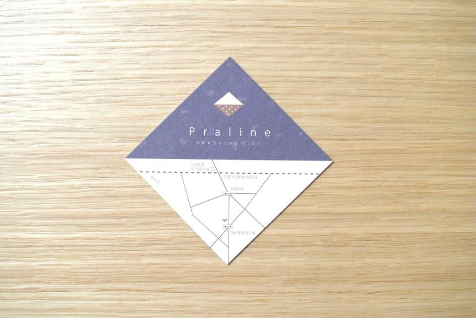 プラリネのショップカード