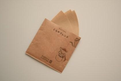 コーヒーフィルターケースを手作りする方法
