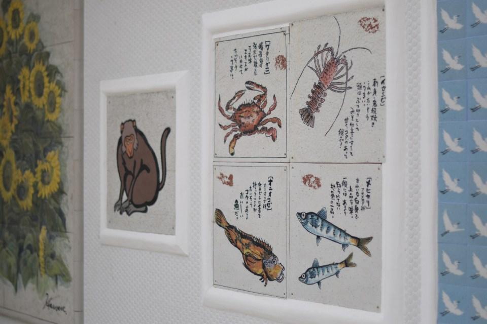 海産物のイラスト