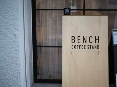 BENCH COFFEESTAND