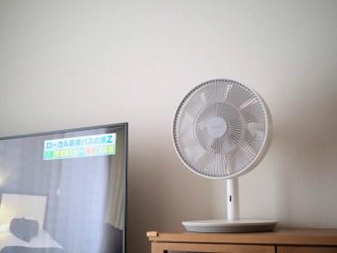 バルミューダ扇風機のレビュー