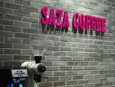 サザコーヒーKITTE丸の内店のご紹介