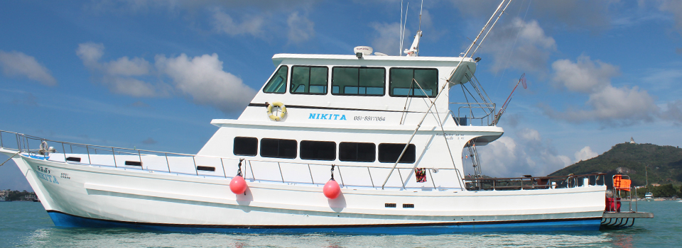 Nikita fishing charter sports boat