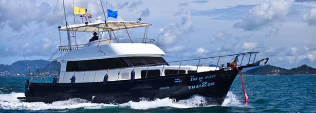 Singapore Special fishing tour