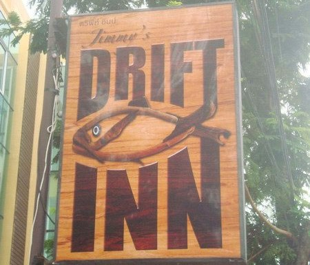 Welcome to Jimmy's Drift Inn