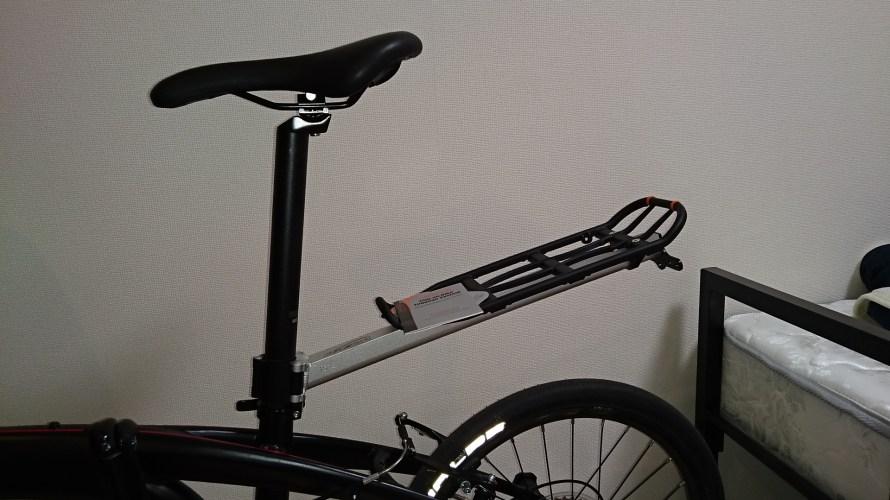 【自転車で釣り】ターンヴァージュN8にリアキャリアーを取り付け