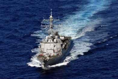 USS Nitze at sea. Photo: US Navy