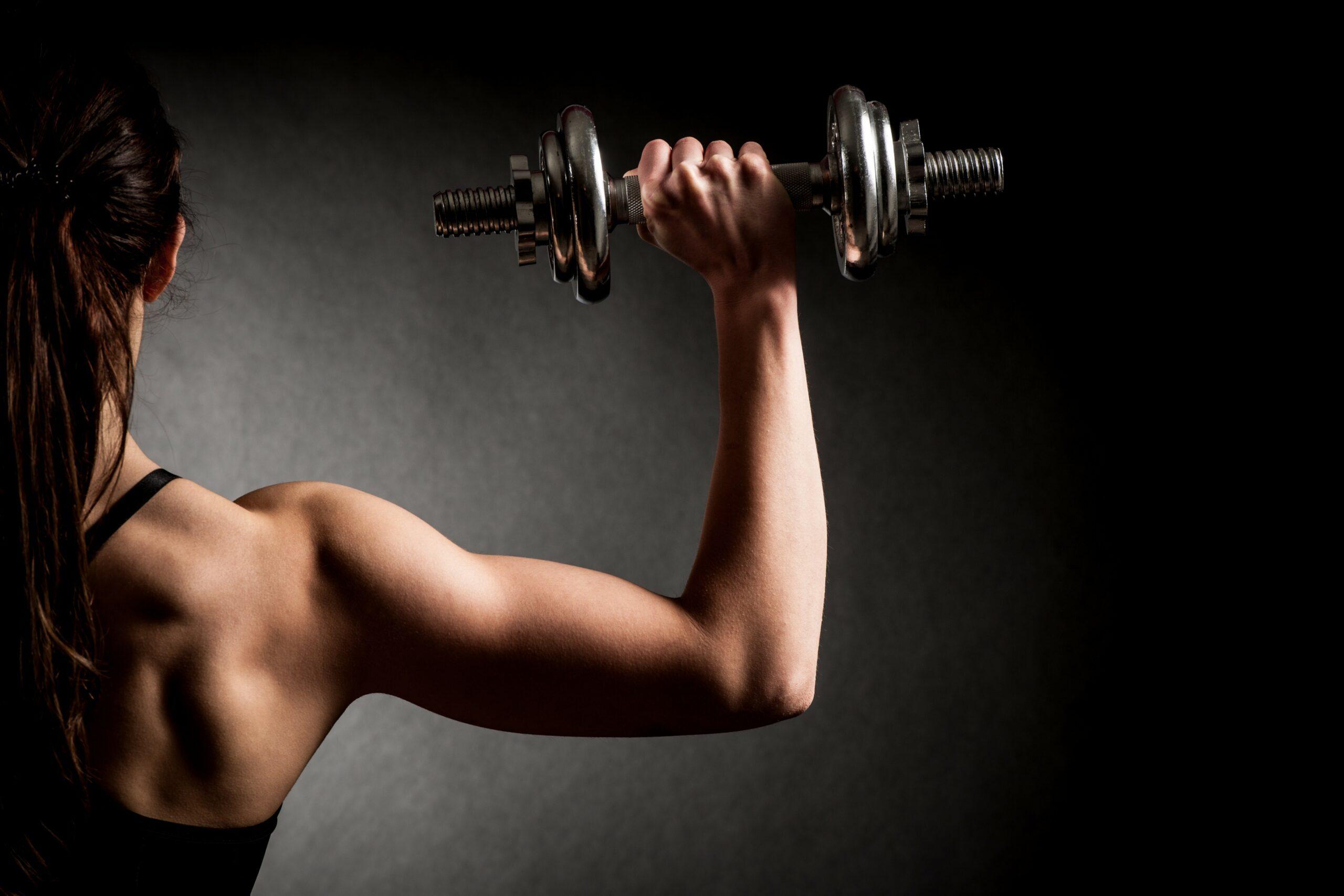 El entrenamiento de fuerza y su repercusión en la mujer