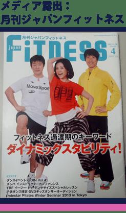 fitness-magazine