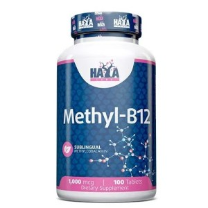 methyl 500x500 fitnessmarket