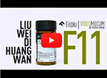 Videos de medicina china LIU WEI DI HUANG WAN