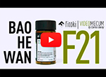 Videos de medicina china BAO HE WAN