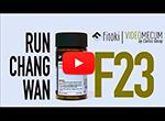 Videos de medicina china RUN CHANG WAN