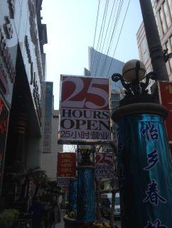 Sure beats 24 hours!