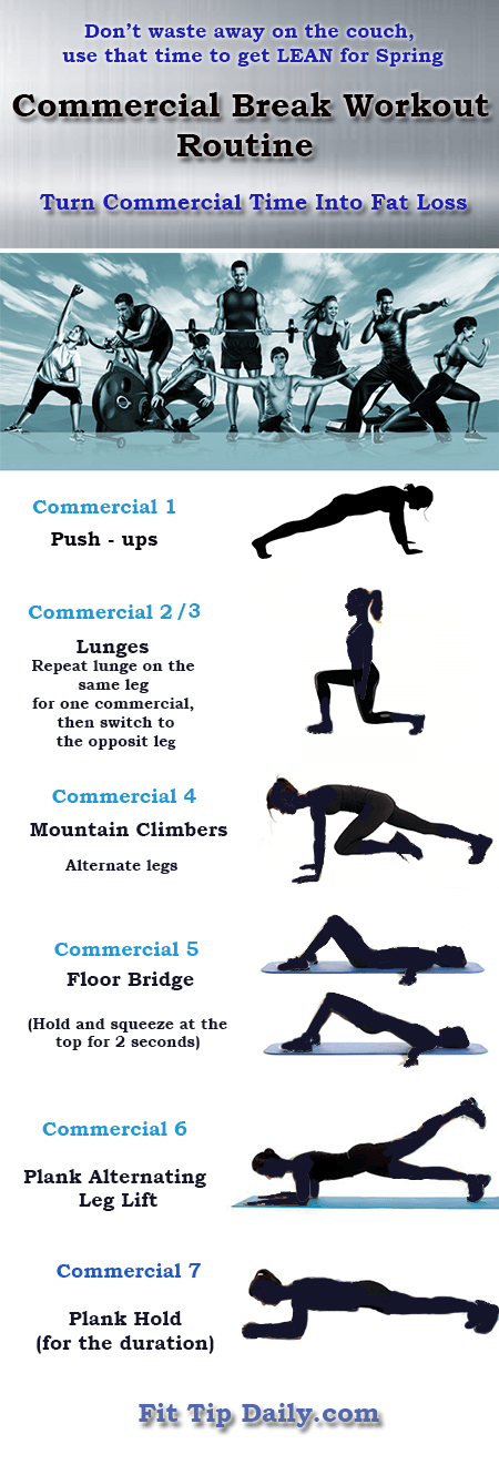 Commercial workout